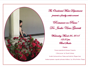 2014 March 26 Recital Poster